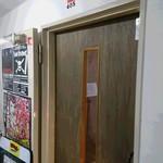 DUMB RECORDS - 405号室