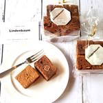 ケーキ&クッキー リンデンバウム - お取り寄せしました。 チョコレートクッキー