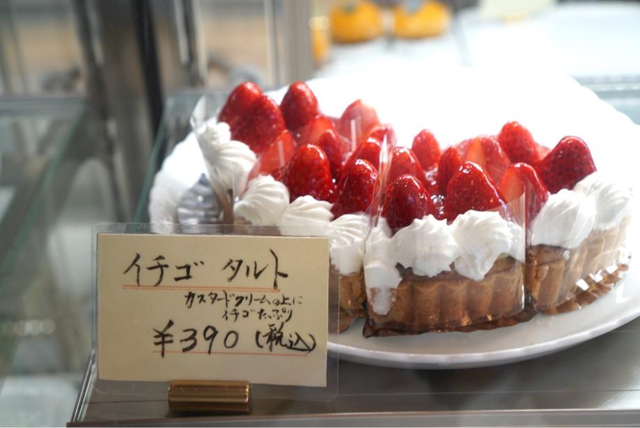 アベイル洋菓子店 name=