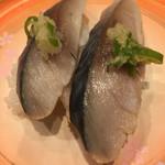 回転寿司がんこ - しめ鯖☆★★☆