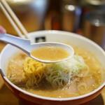 大島 - 濃厚味噌