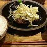 山本のハンバーグ -
