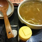Udonyayamazen - カレーうどん 750円