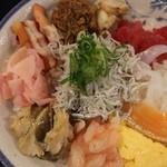魚啓 - お任せ丼
