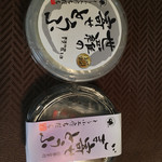 66650169 - 世羅の豆腐たち