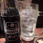 立ち飲み 竜馬 - ホッピー