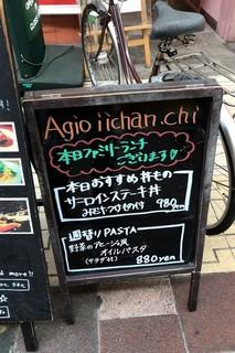agio.iichan.chi -
