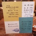 黒江ぬりもの館 - 「メニュー」