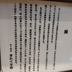 66658010 - 麺の蘊蓄!!