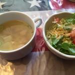 らいら亭 - スープとサラダ