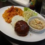 Kitchen VAN - ハンバーグがまん丸