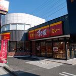 すき家 - すき家 1国静岡馬渕店