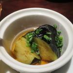 松玄 凛 - 揚げ茄子の煮浸しアップ