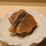 鮨処 つく田 - 鯵の胡麻醤油漬け