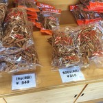 横山の芋けんぴ直売所 - B品といわれる少し小さなものを集めたもの。かなりお買い得!
