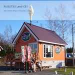 ルスツ ランド アイス - 店舗写真