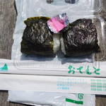 コマ展望台レストラン - 2個入り ¥300-