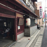 阪本屋 -