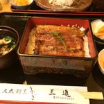 三進 - うな重(松)3,024円