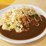 豆乃畑 - 料理写真:俺の〆は焼き飯カレーパスタ