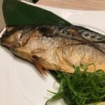 おもてなし旬魚と地鶏 ととや - 焼き魚