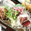 道 - 料理写真:地鶏『青森、村越シャモロック』!ハツ、レバー、砂肝刺身盛り合わせ!¥630!