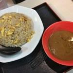 麺屋ここいち - 「チャーハンカレー大」648円