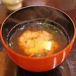 麻布 幸村 - 豆腐のお味噌汁