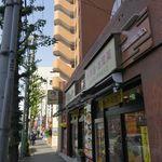 松のや - たまに行くならこんな店は、松屋のとんかつ業態のお店な、「松の屋 江戸川橋店」です。
