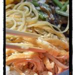 松葉茶屋 - 五色ぶっかけ蕎麦