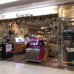 グラシアス - 大阪国際空港 南ターミナルビル2階にあるワイン販売店です