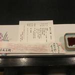 彩あい亭 - 料理写真: