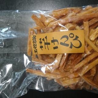 横山の芋けんぴ直売所 - 料理写真: