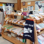 牡丹会館 - 内観写真: