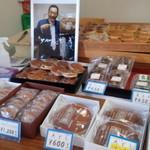 須賀川牡丹園 売店 - 料理写真:中畑さん