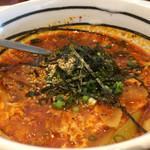 京城苑 - カルビスープ  750円