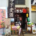 66679275 - 岡山駅前商店街入口から徒歩1分くらい