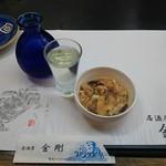 66680012 - 日本酒とお通しです