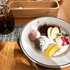 KOMEKUUTO - 料理写真:糠ガトーショコラ  380円