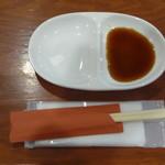 炭火焼肉ホルモンじゅじゅ - 料理写真: