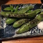 亀は萬年 - 焼き空豆