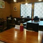 八女茶販売・喫茶 伽藍堂 -