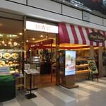 ロイヤルベーカリー - 鹿児島空港ターミナルにあります。