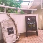 CAFE&BAR ひとこぶらくだ -