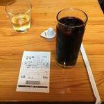 龍苑 - セットのアイスコーヒー