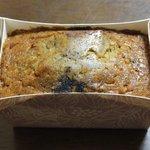 菓乃実の杜 - 紅茶のパウンドケーキ