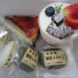 お菓子 吉田屋 - 料理写真:ケーキ、しんこ餅