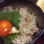 玄杜亭 - 料理写真:駿河湾直送しらす丼