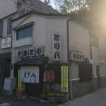 とり八 - 城下町の角っこにあるお店