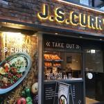 J.S. CURRY - 外観
